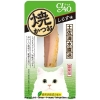 พร้อมสง ** Inaba - CIAO Yaki Katsuo [Shirasu] เนื้อปลาชิ้น ผลิตจากปลาโอญี่ปุ่น รสปลา Whitebait ให้เจ้าเหมียวได้อร่อยกับเนื้อปลาโอนุ่มๆ แบบเต็มๆ คำ
