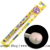 พร้อมส่ง ** STB 360do Toothbrush [BABY] แปรงสีฟัน 360 องศาจากญี่ปุ่น สำหรับทารกแรกเกิดถึง 3 ขวบ (0-3 ปี)