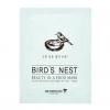 ++พร้อมส่ง++Skinfood Beauty in a Food Mask(Bird's Nest) 20g