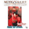 Merrez'ca Snail Smooth Pore BB Cream SPF45 PA++ บีบีหอย