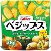 พร้อมส่ง ** Calbee Vegips หัวหอม, ฟักทอง, มันฝรั่ง หั่นแผ่นบาง ทอดกรอบ อร่อยและได้สุขภาพ บรรจุ 28 กรัม