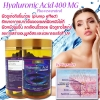 ( 2 ขวด ) Hyaluronic Acid Plus Resveratrol 400 MG. ขนาด 150 Capsules จากเยอรมัน