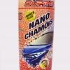 ผ้าชามัวร์ DUPRO Nano Chamois
