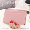 กระเป๋าสตางค์ผู้หญิง รุ่น CLASSIC สีชมพู