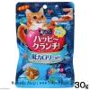 พร้อมส่ง ** Happy Crunch [Seafood - Low Calorie] ขนมแมวกรุบกรอบสูตรพิเศษแคลอรี่ต่ำ รสซีฟู๊ด (ปลาทูน่า-ปลาโอ-ปลาเนื้อขาว-ปลาชิราสุ) หอมแตะจมูกถูกใจน้องเหมียว ซองเป็นซองซิบเก็บรักษาได้ง่าย พกพาสะดวก (1 ซอง บรรจุ 30 กรัม)