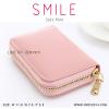 กระเป๋าใส่บัตร เอนกประสงค์ รุ่น SMILE สีชมพูพาสเทล