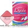 พร้อมส่ง ** Rohto Lycee CONTACT ยาหยอดตาใสปิ๊ง/น้ำตาเทียมจากญี่ปุ่น ช่วยเพิ่มความชุ่มชื่นรักษาดวงตาสำหรับผู้ที่ใส่คอนแทคเลนส์ ความเย็นระดับ 1 ขนาด 8ml