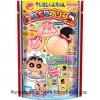 พร้อมส่ง ** Crayon Shinchan PuriPuri Pudding 5 ชุดทำพุดดิ้งรูปก้นและตัวการ์ตูนชินจัง เวอร์ชั่น 5 (ทานได้)