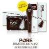 Yu-r Pore Remodeling Mask มาส์กลอกสิวเสี้ยน กำจัดได้ทุกสิวคร้า