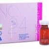 NC24 Grape Seed serum (With Vitamin C)เซรั่มเมล็ดองุ่นและวิตามินซีสูตรเข้มข้น (แบ่งขาย 1 ขวด 10 ml.)