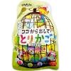 พร้อมส่ง ** Torikago Candy รูปอมนกแก้ว มี 3 รสได้แก่พีช, เลม่อน และองุ่น 70 กรัม