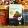 สารสกัดมะเขือเทศเยอรมัน skin safe 30 เม็ด + สารสกัดเมล็ดองุ่นHealthessence 30 เม็ด + Hyaluronic acid skin safe 30 เม็ด
