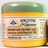 Noppawan Hair Treatment ครีมหมักผม นพวรรณ แฮร์ทรีทเม้นท์ (สูตรไข่) เหมาะสำหรับผมแห้ง และเสียมาก