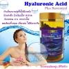 Hyaluronic Acid Plus Resveratrol 400 MG. ขนาด 150 Capsules จากเยอรมัน