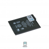 020-00425 Battery For IPod Touch 6th