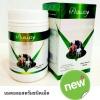 Ausway Colostrum Tablets นมอัดเม็ดเพิ่มความสูง 820 mg จากออสเตรเลีย ขนาด 200 เม็ด