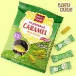 พร้อมส่ง ** Morinaga Matcha Caramel คาราเมลเคี้ยวหนึบรสชาเขียว บรรจุ 82 กรัม