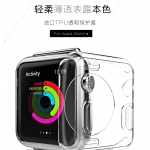 Remax Apple Watch Creative Case Super Slim