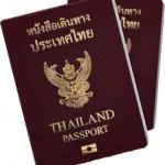 E-Passport คืออะไร?