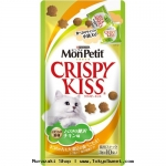 พร้อมส่ง ** Mon Petit - CRISPY KISS [Luxury Chicken] ขนมแมวกรุบกรอบแสนอร่อย รสไก่แสนอร่อย ผลิตจากวัตถุดิบชั้นดีของญี่ปุ่น ให้น้องเหมียวได้เคี้ยวกรุบๆ ช่วยรักษาฟันด้วยค่ะ