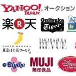 บริการ ** รับซื้อสินค้าจากเว็บไซต์ญี่ปุ่นต่างๆ เช่น Rakuten, Amazon JP, Shopping Yahoo อยากได้ชิ้นไหน ติดปัญหาพูดญี่ปุ่นไม่ได้ ไม่รู้จะโอนเงินยังไง กลัวสั่งเองจะไม่ได้ของ ร้านเราช่วยได้ค่ะ ^^