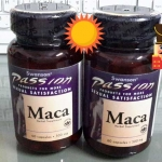 มาค่า SWANSON Passion Maca 500 mg 60 Caps