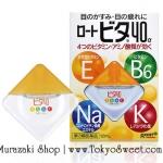 พร้อมส่ง ** Rohto Vita40 eyedrops ยาหยอดตา-น้ำตาเทียมญี่ปุ่น กล่องเหลือง ความเย็นที่ระดับ 3 ขนาด 12ml