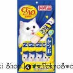 พร้อมสง ** Inaba - CIAO Stick [Katsuo] ขนมแมวเลีย ชนิดเจลลี่ (เนื้อจะดึ๋งๆ เป็นวุ้นๆ หน่อยค่ะ ไม่เหลวเท่าชนิดครีม) ใช้ปลาโอญี่ปุ่นเป็นส่วนประกอบหลัก เจ้าเหมียวติดใจไม่แพ้แบบครีมเลยค่ะ