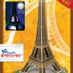 หอไอเฟล มีไฟ LED ประดับ ขนาด 28.5*36.5*58 ซม.Eiffel