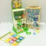 พร้อมส่ง [[สินค้ามือสอง]] ** ของเล่นตู้กดไข่ชากาปอง Pocket Monsters