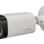 กล้องวงจรปิดอินฟาเรด Dahua HAC-HFW2120R-Z HDCVI Camera 1.4 MP