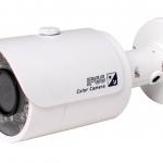 กล้องวงจรปิดอินฟาเรด Dahua HAC-HFW2120S HDCVI Camera 1.4 MP