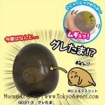 พร้อมส่ง ** Sanrio Gudetama Gunya Gunya *EGG* Squeeze Mascot [Glay] สกุชี่กุเดะทามะ ไข่ขี้เกียจสุดน่ารัก บีบๆ นุ่มนิ่ม น่ารัก (ทานไม่ได้) (สีเทา)