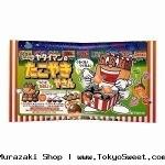 พร้อมส่ง ** Meiji Takoyaki Gummy Candy Making Kit ชุดทำทาโกะยากิ ใช้แค่น้ำอย่างเดียวก็ทำได้แล้วค่ะ น่ารักมากๆ ทำเสร็จแล้วกินได้จริงๆ ด้วยนะคะ