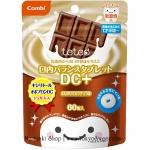พร้อมส่ง ** Combi teteo Oral Balance Tablet DC+ [Milk Chocolate] เม็ดอมป้องกันฟันผุรสช็อคโกแลตนม บรรจุ 60 เม็ด