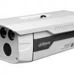 กล้องวงจรปิดอินฟาเรด Dahua HAC-HFW2200D HDCVI Camera 2 MP