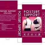 Posture Support - เสื้อดามหลัง