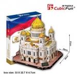 Cathedral of Christ the Saviour ขนาด 30 x 30 x 31 cm วิหารของพระคริสต์ผู้ช่วยให้รอด เป็นมหาวิหารในกรุงมอสโก
