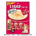 พร้อมสง ** Inaba - Chu~ru Torisasami [Red Vegetable] ขนมหมาเลีย ชนิดครีม ใช้สันในไก่เป็นส่วนประกอบหลัก ผสมแครอทและมะเขือเทศ จะบีบให้น้องหมามาเลียใกล้ๆ มือเรา หรือจะใช้เป็นท็อปปิ้งอาหารก็ได้ค่ะ