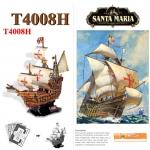 เรือ ซานต้า มาเรีย Santa Maria Total: 113 pcs Size: 44 x 16 x 39 cm.
