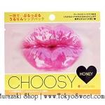 พร้อมส่ง ** Pure Smile Choosy Jelly Lip Pack [Honey] แผ่นเจลลี่มาส์ก บำรุงริมฝีปาก (กลิ่นน้ำผึ้ง)