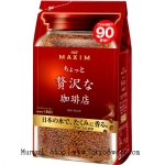 พร้อมส่ง ** MAXIM Luxury Mocha Blend กาแฟสำเร็จรูป กาแฟแม็กซิม บรรจุ 180 กรัม (ชงได้ประมาณ 90 แก้ว)