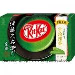 พร้อมส่ง ** Kit Kat Uji Matcha คิทแคทรสชาเขียวอุจิเข้มข้นของดีเมืองเกียวโต (แบบกล่อง 24 บาร์) มีขายที่เกียวโตเท่านั้น
