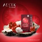 AESTA - Astaxanthin 1 กล่อง