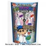 พร้อมส่ง ** Crayon Shinchan Experimental Drink 5 เครื่องดื่มรสโคล่ามาพร้อมแก้วรูปหลอดทดลองวิทยาศาสตร์ (ทานได้)