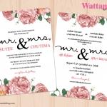การ์ดแต่งงาน การ์ดเชิญงานแต่งงาน ลายดอกไม้วินเทจ D90095