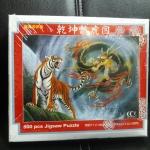Jigsaw 500 pcs.จิ๊กซอว์ ภาพสวนสวย 500ชิ้น Size 53*38 cm. Made in Thailand