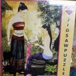 จิ๊กซอว์ ภาพกินรี นางในวรรณคดี Jigsaw Puzzle 500 ชิ้น ขนาด 53 x 38 ซม.