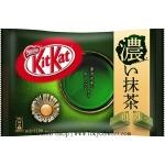 พร้อมส่ง ** Kit Kat KOI Matcha แบบถุง คิทแคทชาเขียวเข้มข้น เพิ่มความเข้มข้นของชาเขียวเป็น 2 เท่า 1 ถุงใหญ่มี 22 บาร์ (11 แพ็ค)
