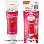 พร้อมส่ง ** Combi Teteo Gel Dentifrice Fluoride & Xylitol [Strawberry] เจลสีฟัน ยาสีฟันเจล รสสตรอว์เบอร์รี่ ขนาด 30 กรัม